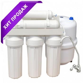 Фильтр обратного остмоса Aquafilter FRO-5JG (RX54111XXX)